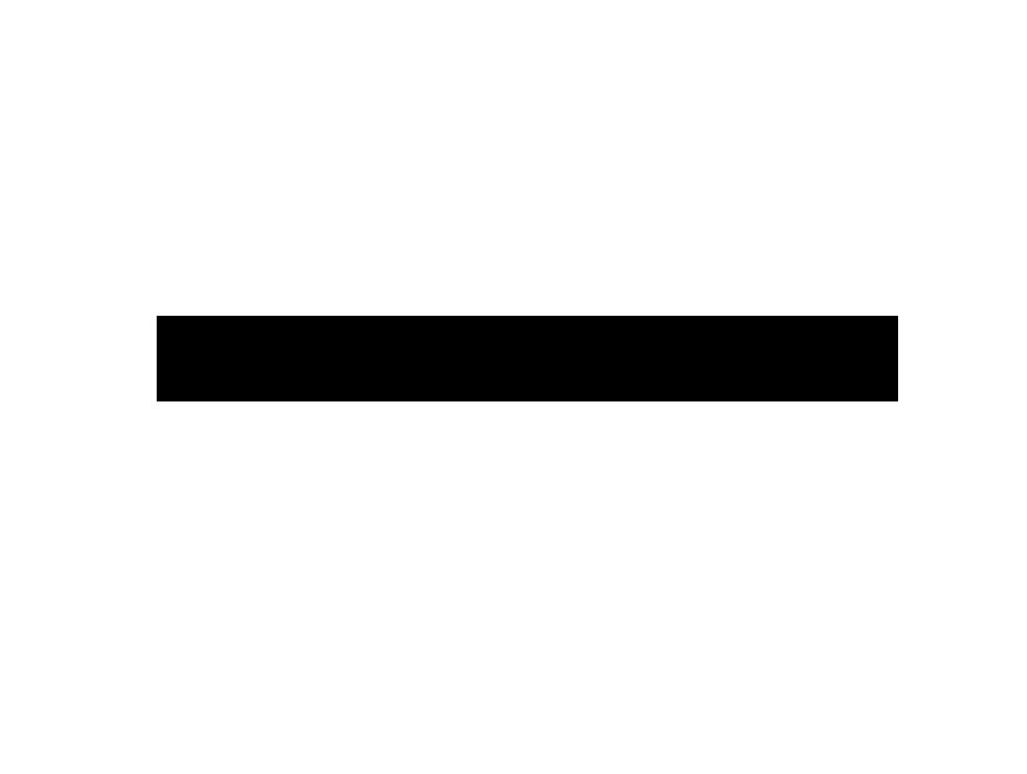 Swellda-hover